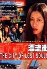 Hyôryû-gai (2000) (2000) afişi