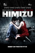 Himizu (2012) afişi