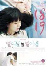 Hoya (2010) afişi