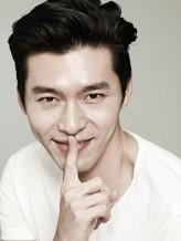 Hyun Bin profil resmi
