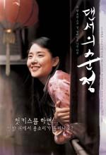 Masum Adımlar (2005) afişi