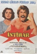 İntihar (1975) afişi