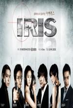 Iris (2009) afişi