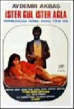 İster Gül İster Ağla (1978) afişi