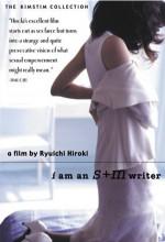 I Am An S+m Writer