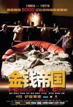 I Corrupt All Cops (2009) afişi