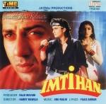 Imtihaan (1995) afişi