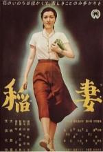 ınazuma (1952) afişi
