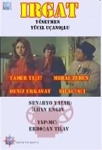 Irgat (1973) afişi