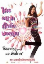 Jao Saao Pad Thai (2004) afişi