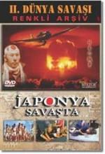 Japonya Savaşta (2006) afişi