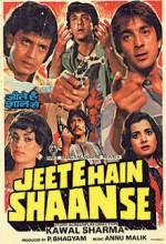 Jeete Hain Shaan Se (1988) afişi