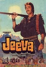 Jeeva ! (1986) afişi