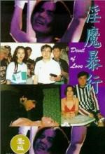 Jian Gui (ı) (1994) afişi