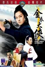 Jin Yi Da Xia (1970) afişi