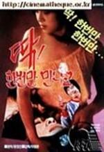 Just Once (1987) afişi