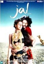 Jal (2013) afişi