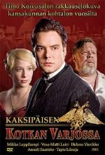 Kaksipäisen Kotkan Varjossa (2005) afişi