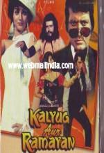 Kalyug Aur Ramayan (1987) afişi