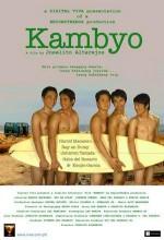 Kambyo (2008) afişi