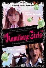 Kamikaze Kızlar (2004) afişi