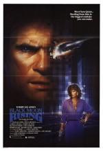 Kara Ay (1986) afişi