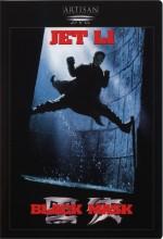 Kara Maske (1996) afişi
