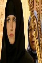 Kaşıkçı Güzeli (2006) afişi