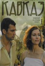 Kavkaz (2007) afişi