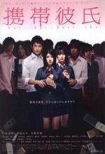 Mobile Boyfriend (2009) afişi