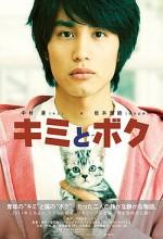 Kimi To Boku (2011) afişi