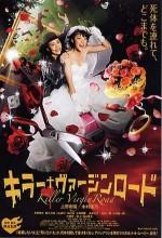 Kirâ Vâjinrôdo (2009) afişi