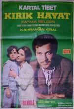 Kırık Hayat (1972) afişi