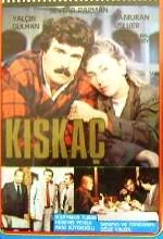Kıskaç(ıı) (1986) afişi