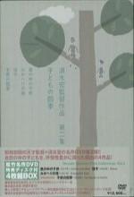 Kodomo No Shiki (1939) afişi