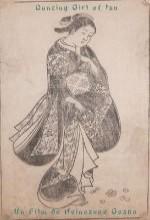 Koi No Hana Saku ızu No Odoriko (1933) afişi
