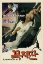 Kokchittan (1990) afişi