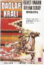Köroğlu-dağlar Kartalı (1963) afişi