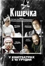Koshechka (2009) afişi