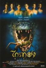 Krai Thong (2001) afişi