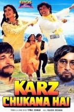 Karz Chukana Hai (1991) afişi