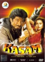 Kasam (1988) afişi