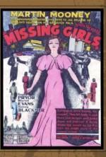 Kayıp Kızlar (1936) afişi