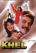 Khel (1992) afişi