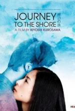 Kıyıya Doğru (2015) afişi