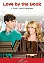 Kitabına Uygun Aşk