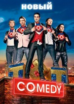 Komedi Kulübü