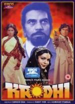 Krodhi (1981) afişi