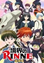 Kyoukai no Rinne  2 (2016) afişi
