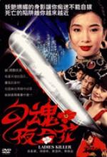 Ladies Killer (1992) afişi